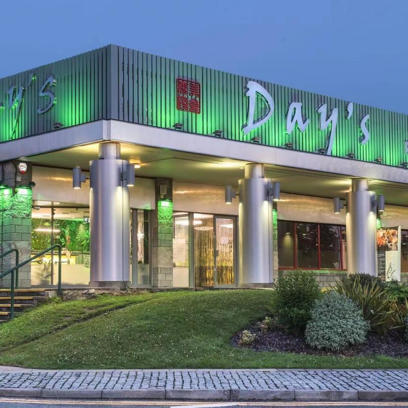 Days Restaurant Tower Park